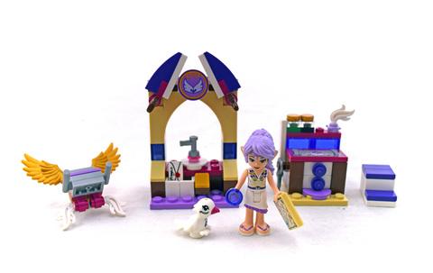 Aira's Creative Workshop - LEGO set #41071-1