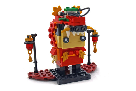 Dragon Dance Guy - LEGO set #40354-1