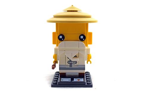 Master Wu - LEGO set #41488-1