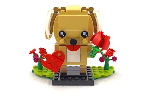 Puppy - LEGO set #40349-1