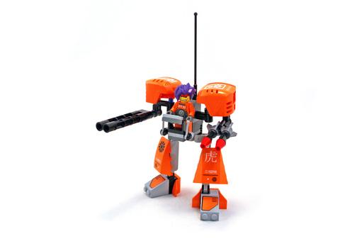 Uplink - LEGO set #7708-1