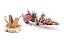 Desert Skiff - LEGO set #9496-1 (NISB)