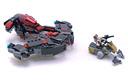 Eclipse Fighter - LEGO set #75145-1
