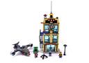 Spider-Man: Daily Bugle Showdown - LEGO set #76005-1