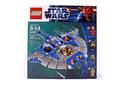 Gungan Sub - LEGO set #9499-1 (NISB)