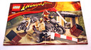 Indiana Jones Motorcycle Chase - Preview 3