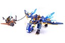 Jay's Elemental Dragon - LEGO set #70602-1