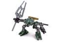Rahaga Iruini - LEGO set #4879-1