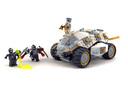 Titanium Ninja Tumbler - LEGO set #70588-1