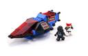 Galactic Peace Keeper - LEGO set #6886-1
