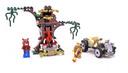The Werewolf - LEGO set #9463-1