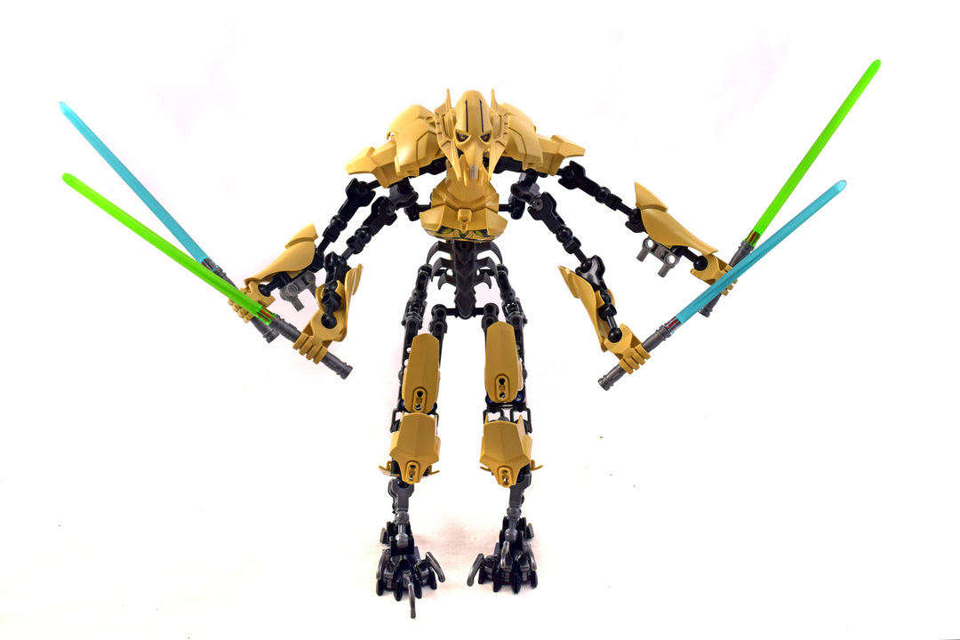 General Grievous - LEGO set #75112-1