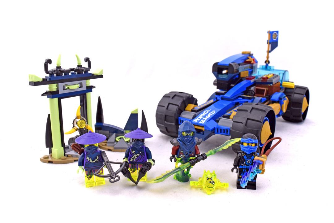 Jay Walker One - LEGO set #70731-1 - 1
