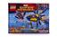 Starblaster Showdown  - LEGO set #76019-1 (NISB)